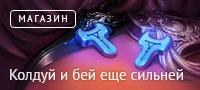 Колдуй