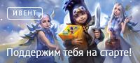 Полли
