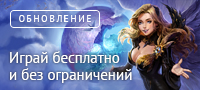 Фритуплей