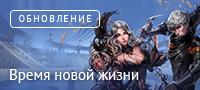 Промо